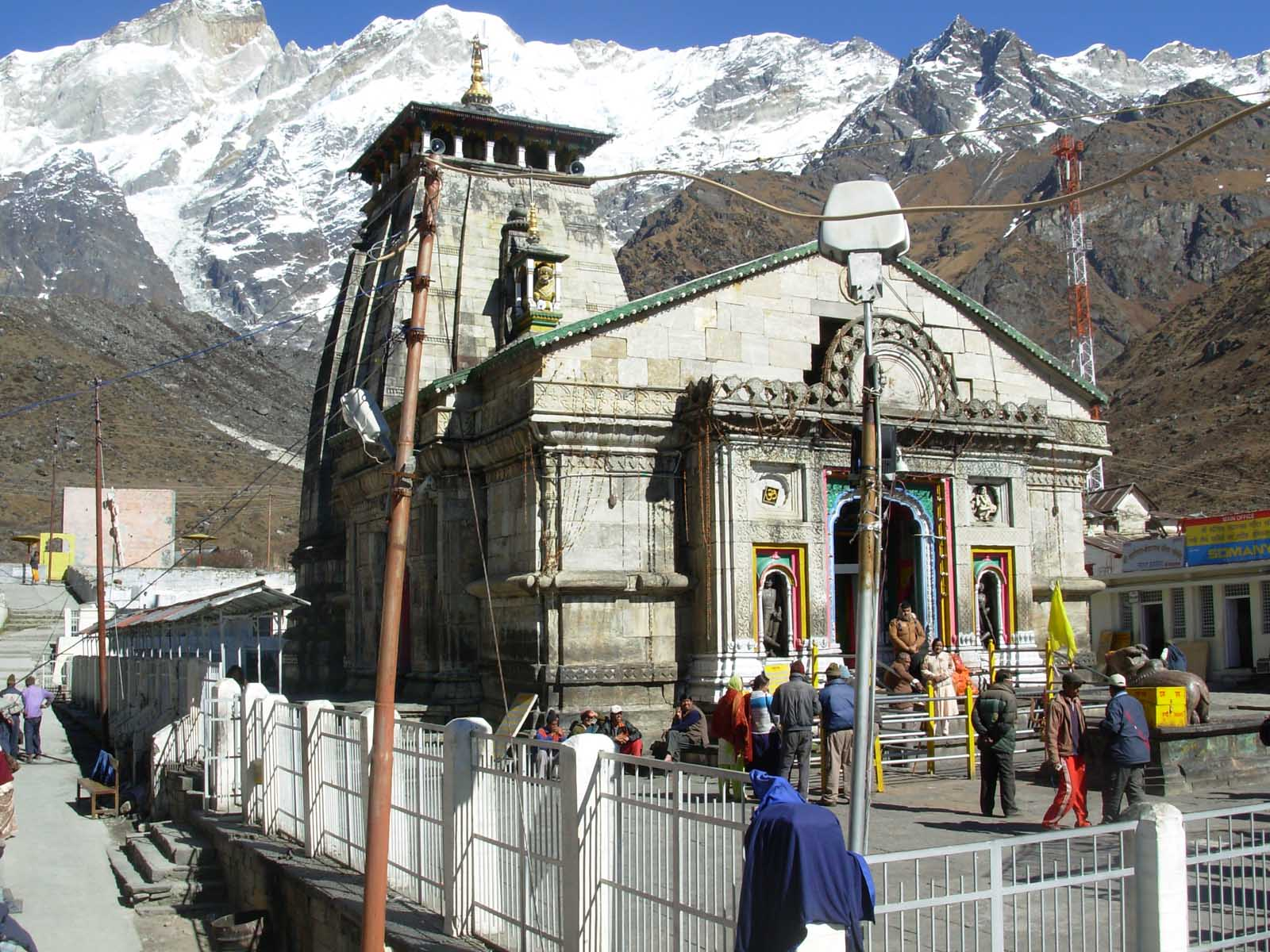 kedarnath temple Sadhguru looks at the significance of kedarnath temple, one of the twelve jyotirlingas, and how it has been a space energized by thousands of mystics and yogis over the ages sadhguru: kedarnath is a tremendous space the utterance of the sound shiva attains a completely new dimension and.